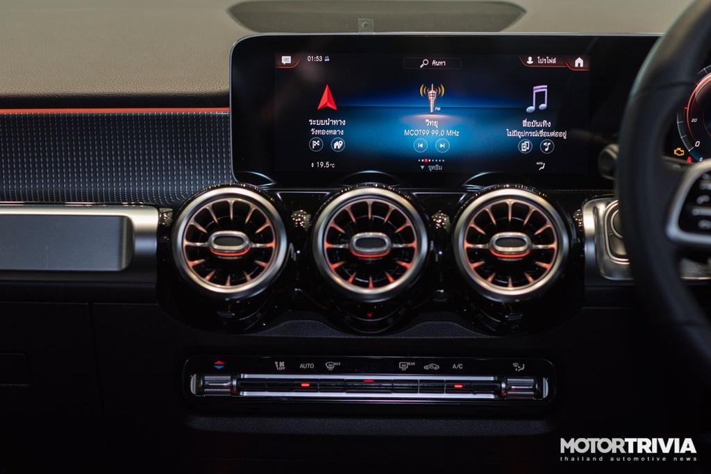 Chi tiet Mercedes-Benz GLB vua ra mat tai Thai Lan anh 13