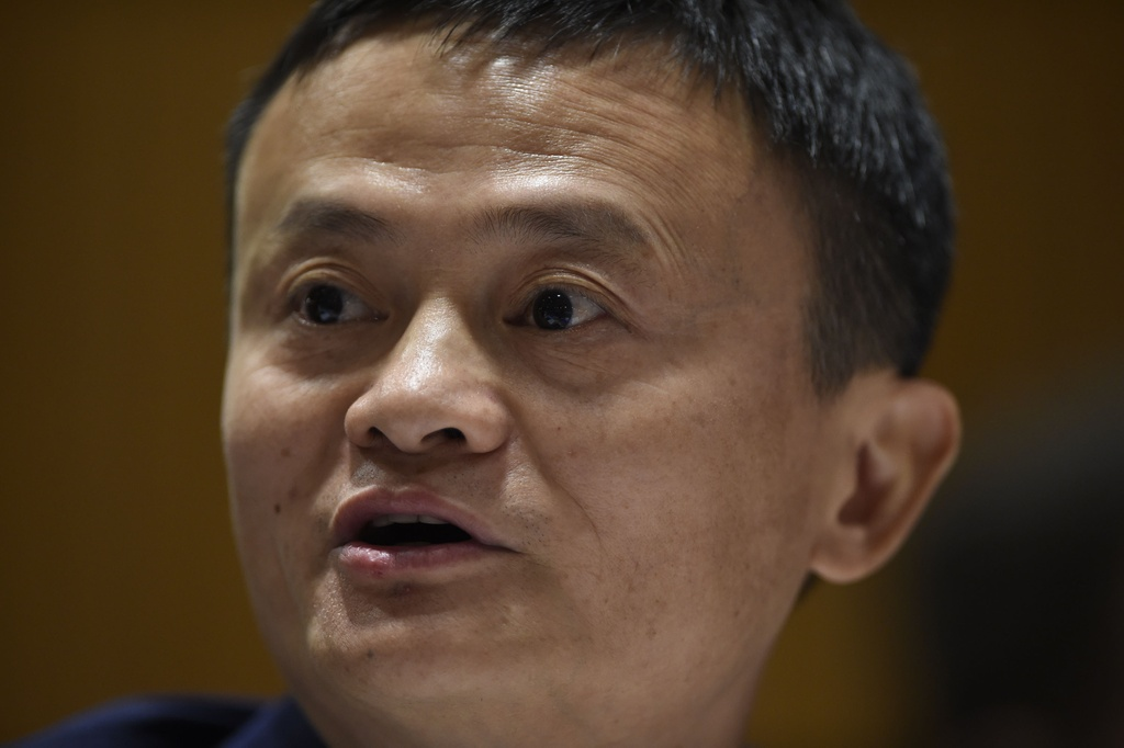 Jack Ma: Chuyen di My va buoc ngoat co ten Internet hinh anh 1