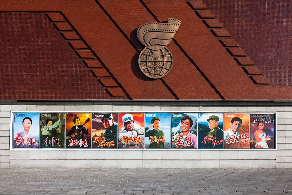 cach mang van hoa cua Kim Jong Un anh 2