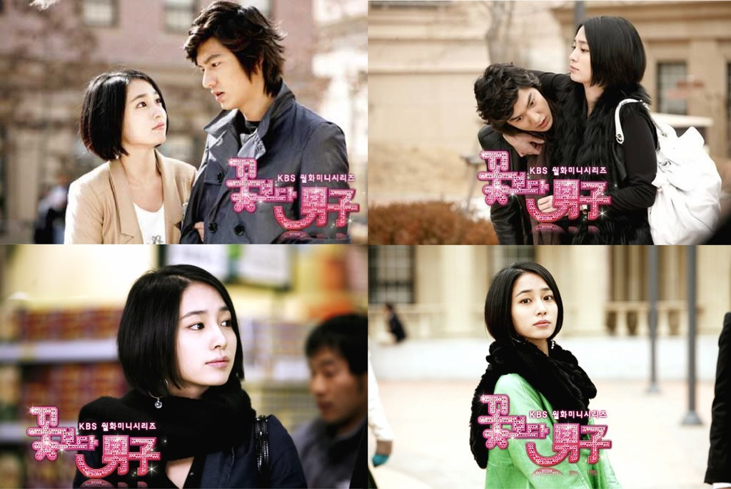 Lee Min Jung va Lee Byung Hun anh 2