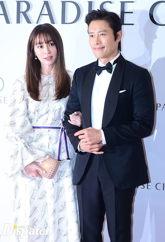 Lee Min Jung va Lee Byung Hun anh 5