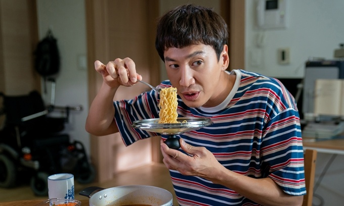 Lee Kwang Soo it dong phim tinh cam anh 1