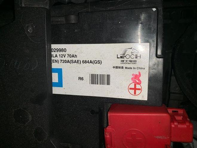 Peugeot 5008 lắp ráp tại Việt Nam dùng ắc quy LeoCH xuất xứ Trung Quốc. Ảnh: 24h