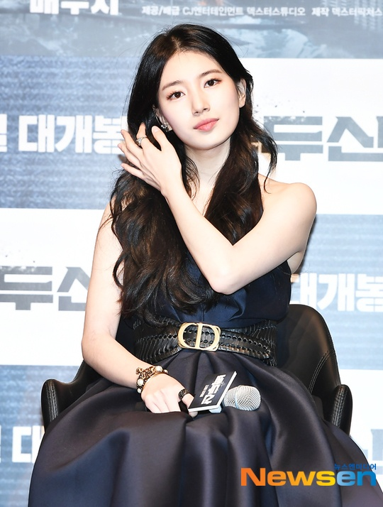 Goc nghieng cua Suzy hinh anh 9