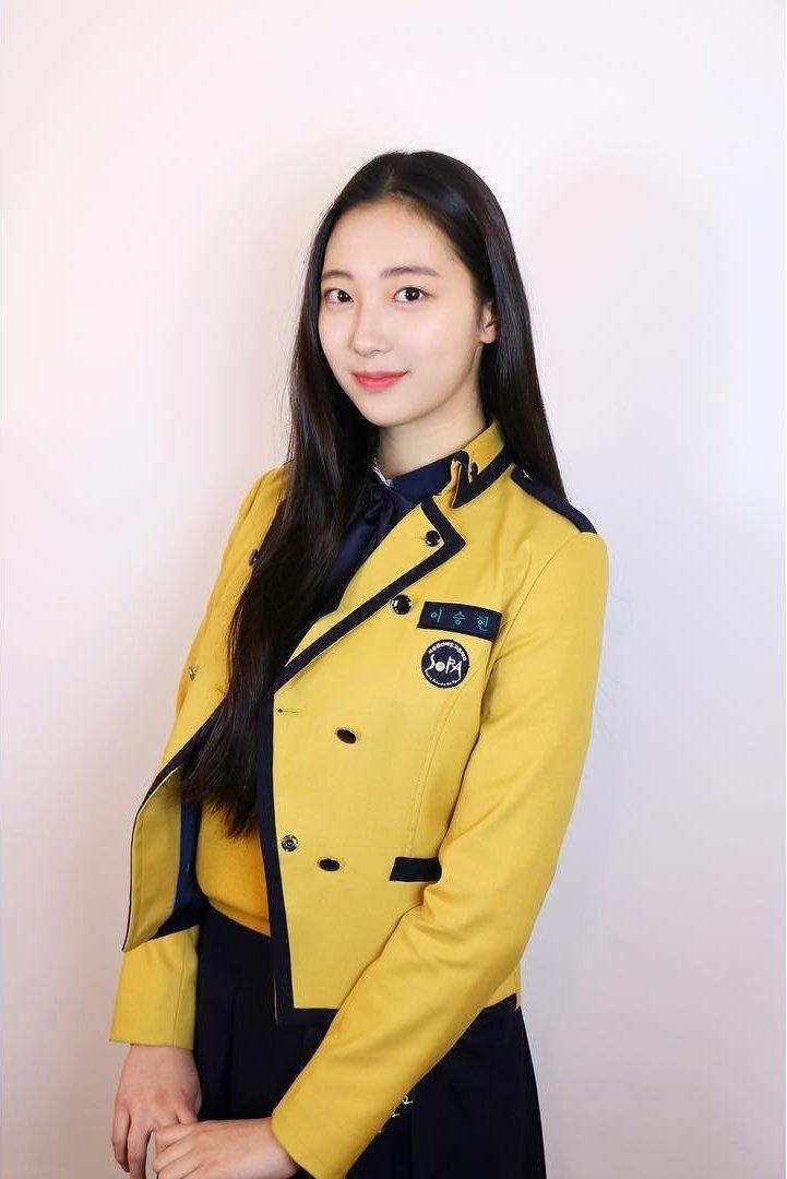 Nhung my nu Kpop se ra mat trong 2020 hinh anh 9 Lee_SeungHyun_produce48_41346572_721_1080.jpg