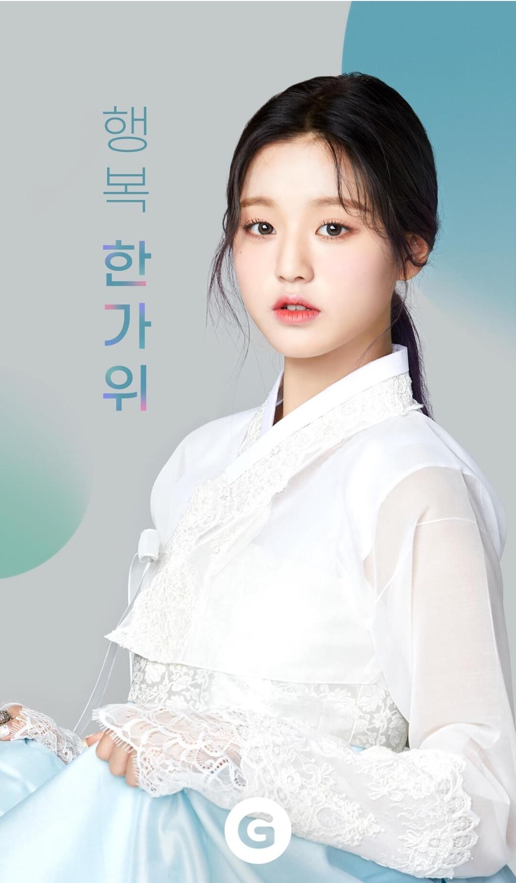 6 nu idol Kpop dien trang phuc truyen thong dep dip Tet hinh anh 8 1567956396.jpg