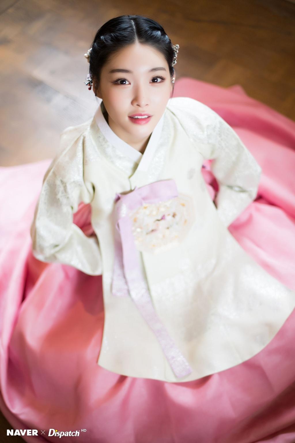 6 nu idol Kpop dien trang phuc truyen thong dep dip Tet hinh anh 7 55089.jpeg