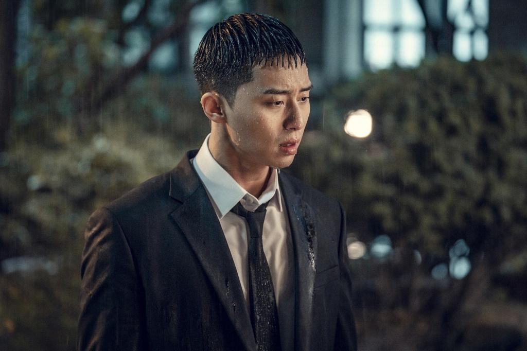 vai dien bieu tuong cua Park Seo Joon anh 1