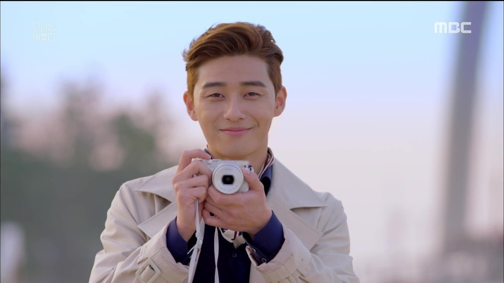 vai dien bieu tuong cua Park Seo Joon anh 8