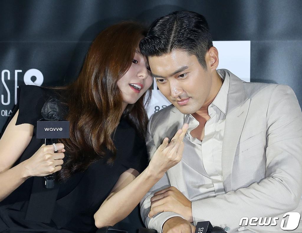Choi Si Won tinh tu UEE anh 6