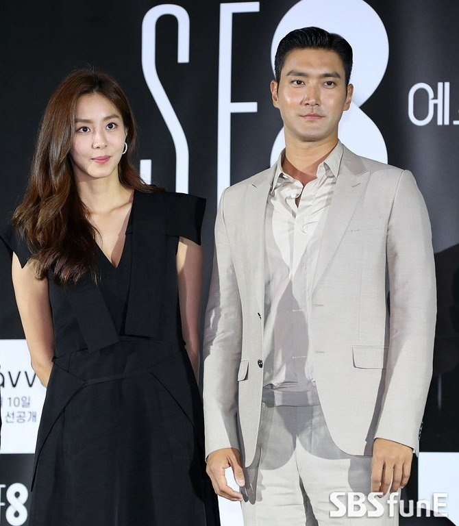 Choi Si Won tinh tu UEE anh 2
