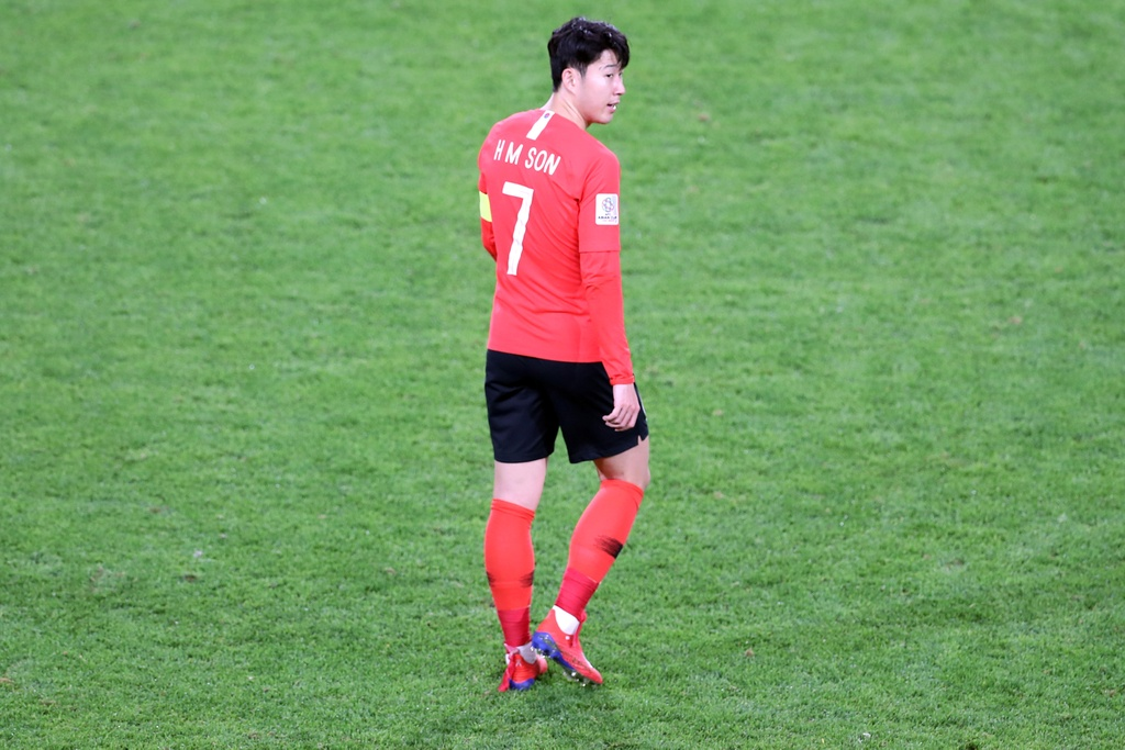 Son Heung-min,  asian cup,  Han Quoc vs Iraq anh 4