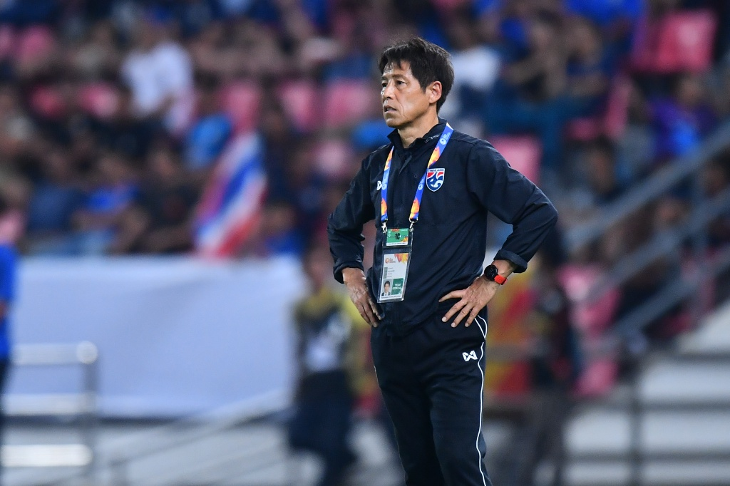 U23 Thai Lan thua Australia vi su tu tin thai qua cua HLV Nishino hinh anh 1 AFC_U_23_CHAMPIONSHIP_2020_Match_25_.jpg