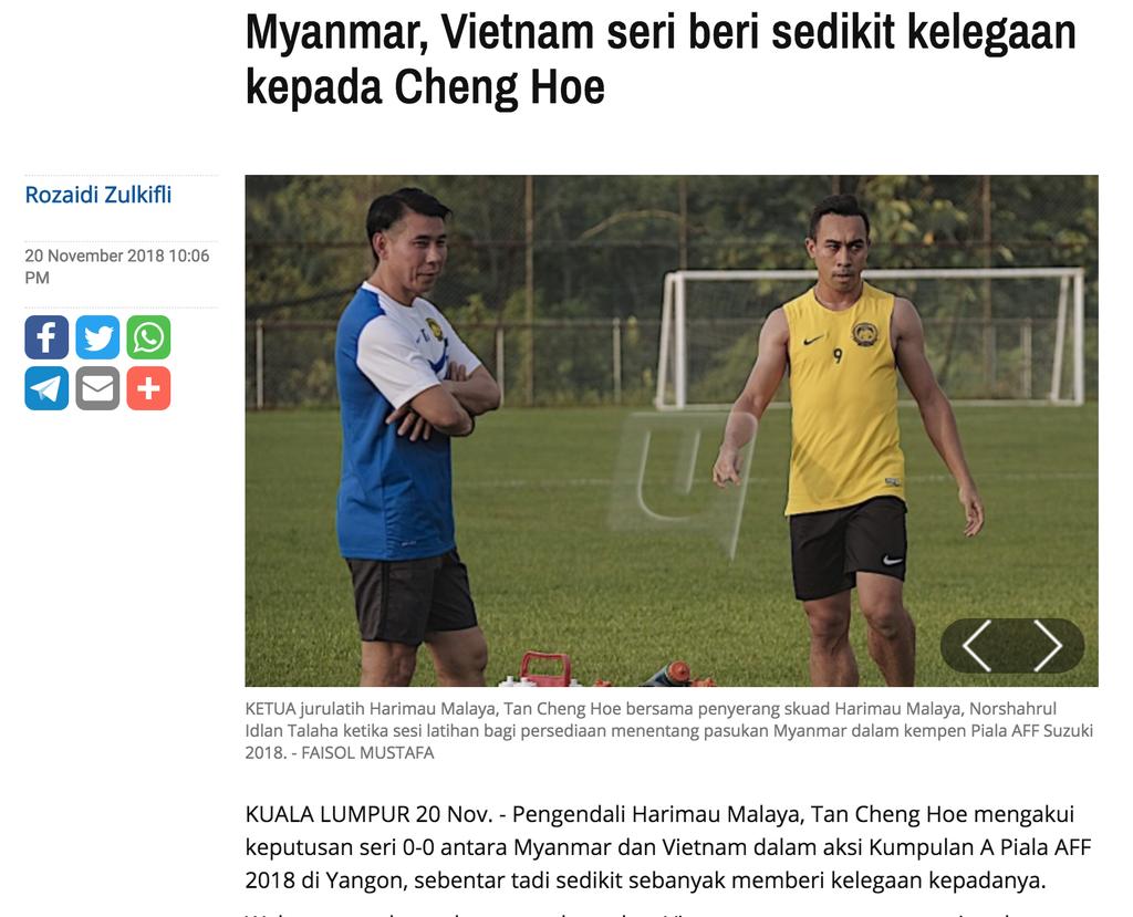 Bao chi chau A: Tuyen Viet Nam xung dang thang Myanmar hinh anh 3