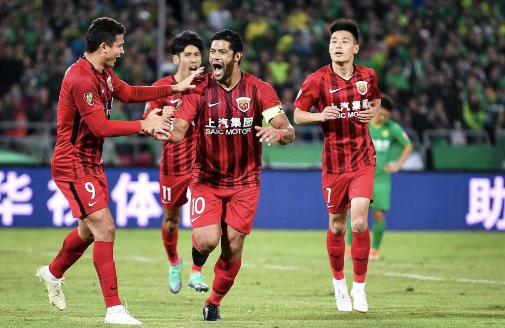 Wu Lei la ai,  Trung Quoc thang Philippines Asian Cup,  lich thi dau Asian Cup 2019 anh 2