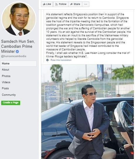 Hun Sen chi trich Ly Hien Long anh 2