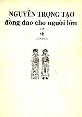 Su nghiep thi ca va cuoc doi Nguyen Trong Tao anh 2