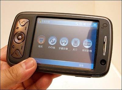 HTC: Su sup do cua mot ong lon smartphone hinh anh 1
