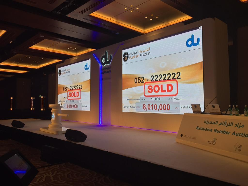 Dai gia Trung Quoc, Dubai, Qatar cung chi tien ty mua SIM 'khung' hinh anh 1