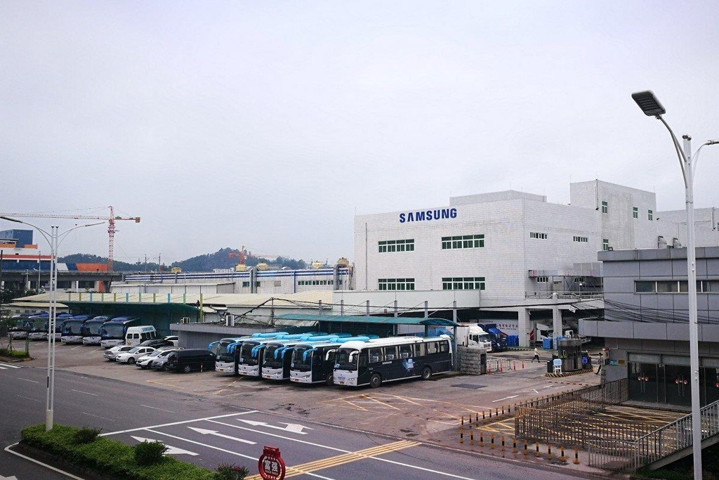 Samsung dong cua nha may cuoi cung o Trung Quoc,  vai tro cung ung cua Trung Quoc anh 1