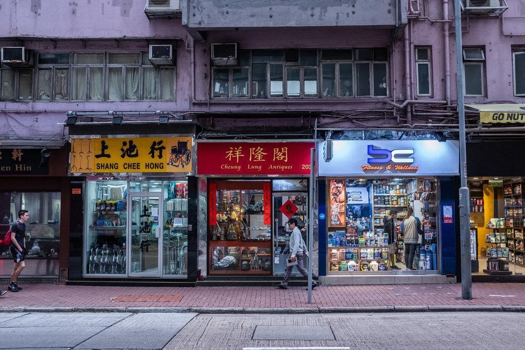 Hong Kong - thien duong cua toi pham buon ban dong vat hoang da hinh anh 3