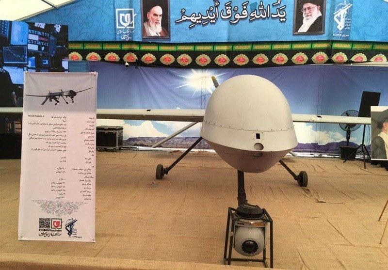 RQ-4 chi chit vet thung - Iran khoe chien tich ban ha UAV cua My hinh anh 7