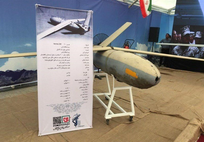 RQ-4 chi chit vet thung - Iran khoe chien tich ban ha UAV cua My hinh anh 8