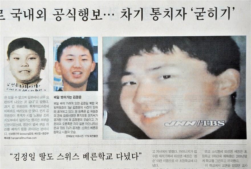 He lo thoi nien thieu 'du doi' cua ong Kim Jong Un o Thuy Si hinh anh 3