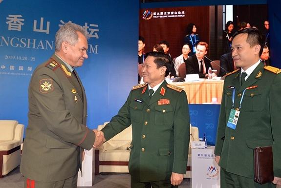 Khai mạc Diễn đàn Hương Sơn Bắc Kinh lần thứ 9