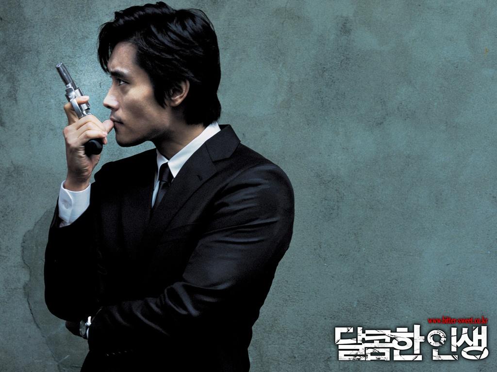 Nhung vai dien lam nen ten tuoi cua Lee Byung Hun hinh anh 4