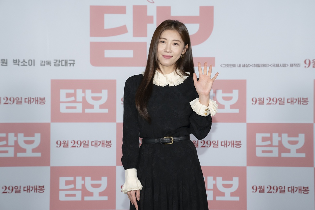 Ha Ji Won o tuoi 42 anh 1