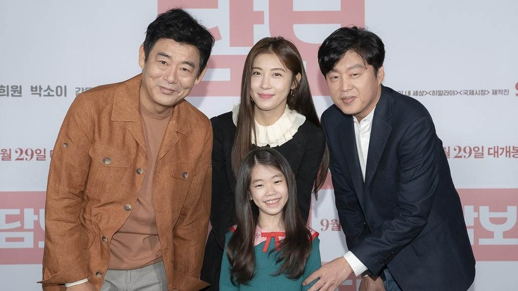 Ha Ji Won o tuoi 42 anh 6