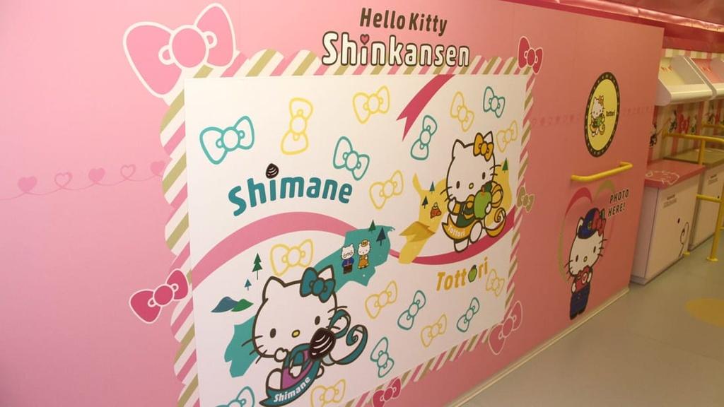 Ben trong tau Hello Kitty ngo nghinh o Nhat Ban hinh anh 6
