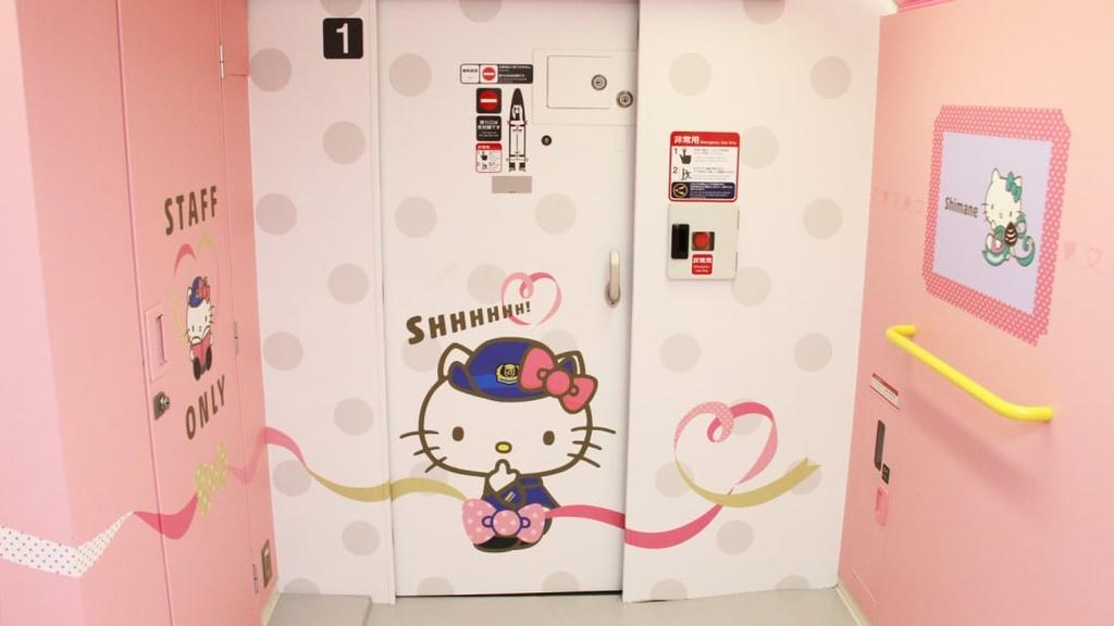 Ben trong tau Hello Kitty ngo nghinh o Nhat Ban hinh anh 8