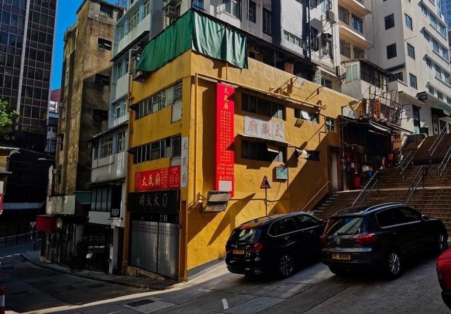 Hong Kong anh 17