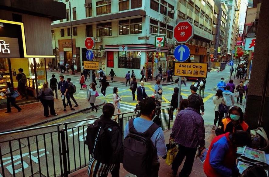 Hong Kong anh 15