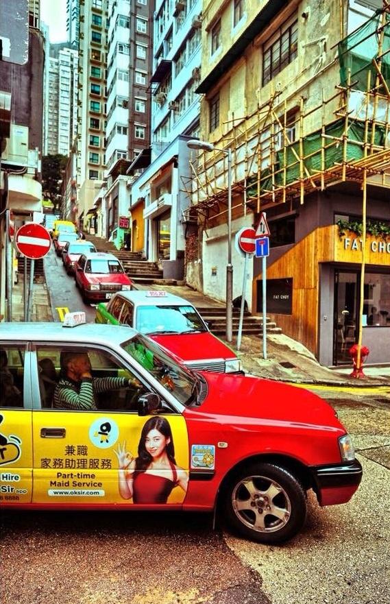 Hong Kong anh 2