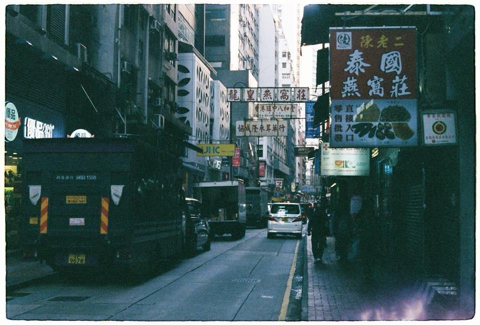 Hong Kong anh 12
