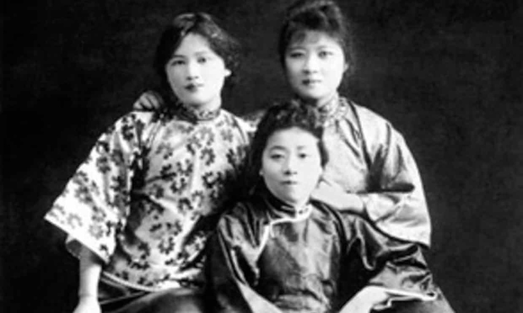 Tong gia ty muoi,  Ton Trung Son,  Tong Ai Linh,  Tong Khanh Linh,  Tong My Linh anh 2