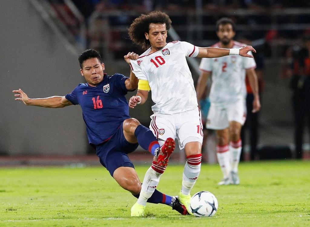 Viet Nam vs UAE anh 1