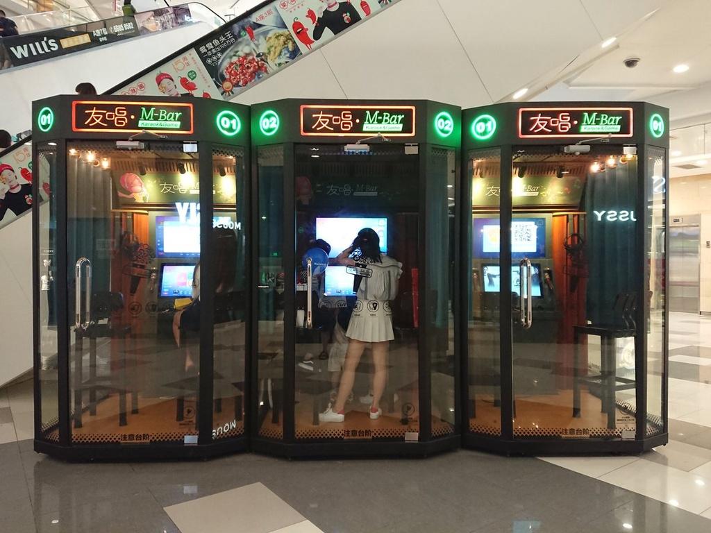 lich su cua karaok,  karaoke phat trien nhu the nao,  karaoke da phat trien nhu the nao anh 7