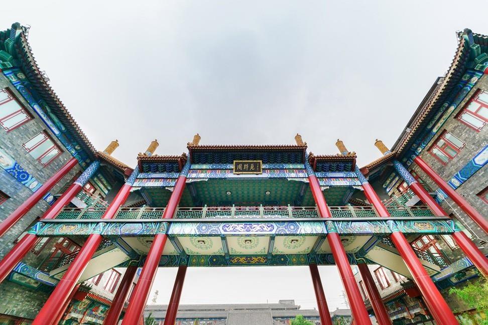 Bảo tàng dưa hấu và những điểm du lịch độc đáo ở Trung Quốc - Ảnh 5