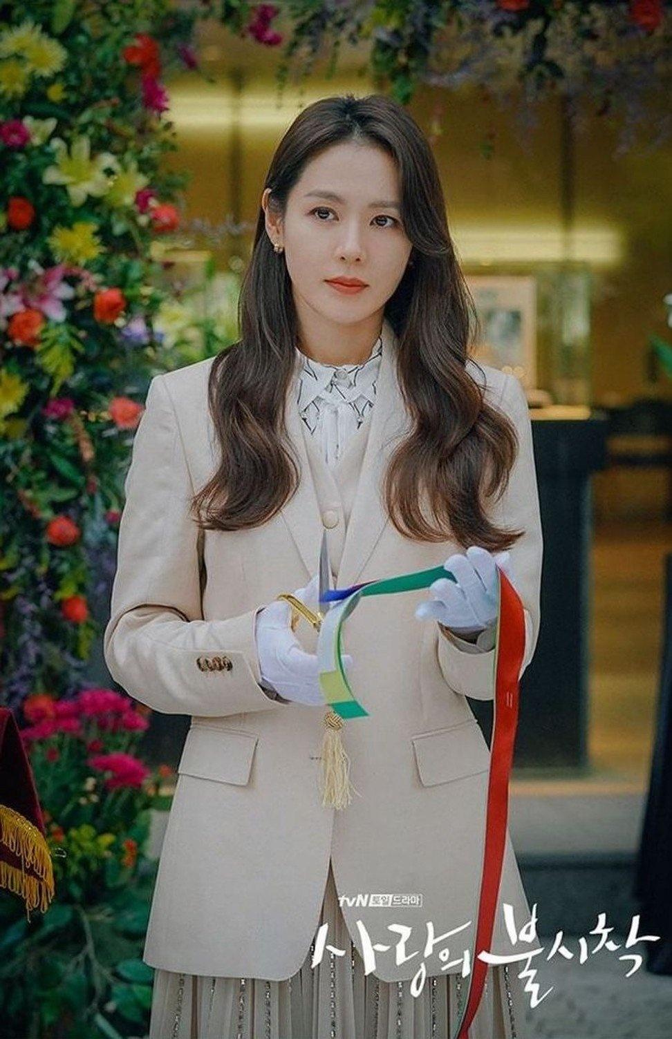 Loat do hieu gia nghin USD cua Son Ye Jin trong phim 'Ha canh noi anh' hinh anh 8 son6.jpg