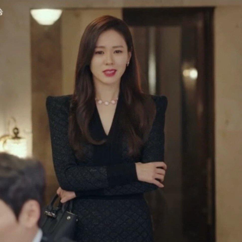 Loat do hieu gia nghin USD cua Son Ye Jin trong phim 'Ha canh noi anh' hinh anh 6 son_3.jpg