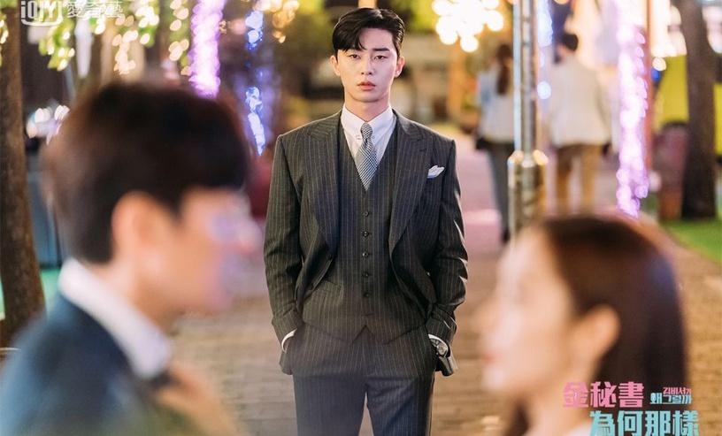 Park Seo Joon luon mac dep du dong vai chu tich hay chang trai ngheo hinh anh 4 p7.jpg