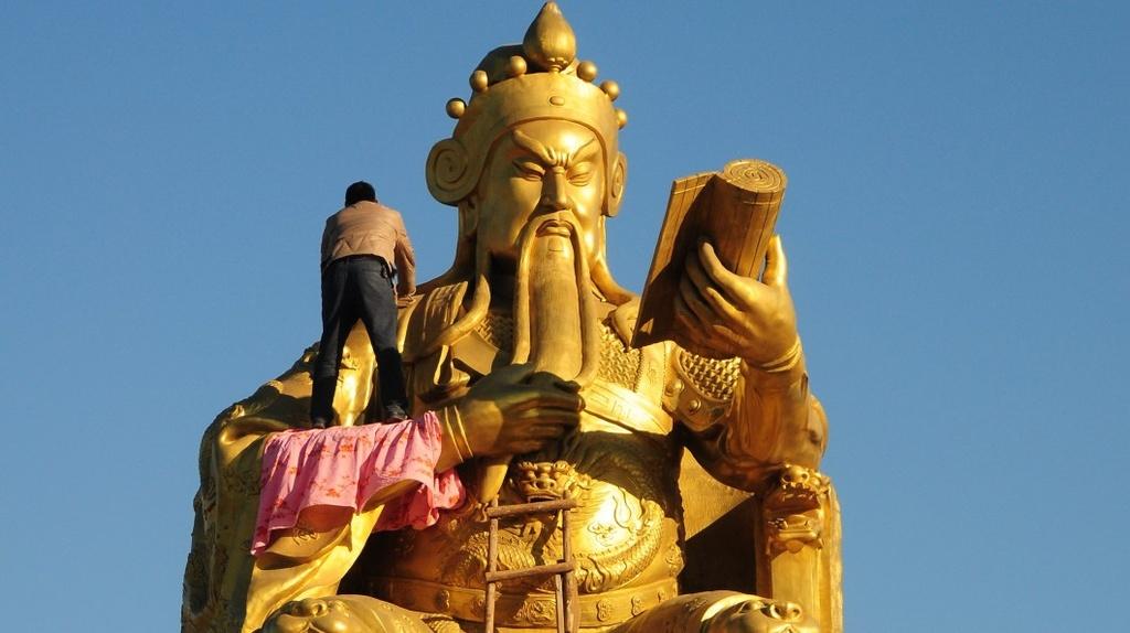 Choang ngop tuong khong lo o Trung Quoc hinh anh 3