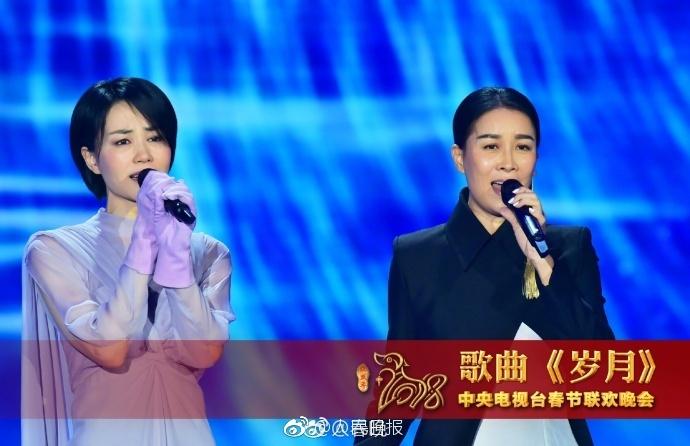 Giao thua khap the gioi: Tu gala Trung Quoc den cho Tet Hong Kong hinh anh 11