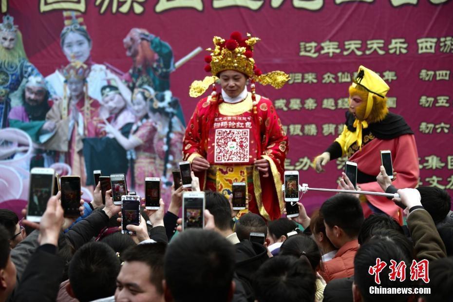 Ruoc Than Tai, nguoi Trung Quoc 'quet ma' nhan li xi online hinh anh 2