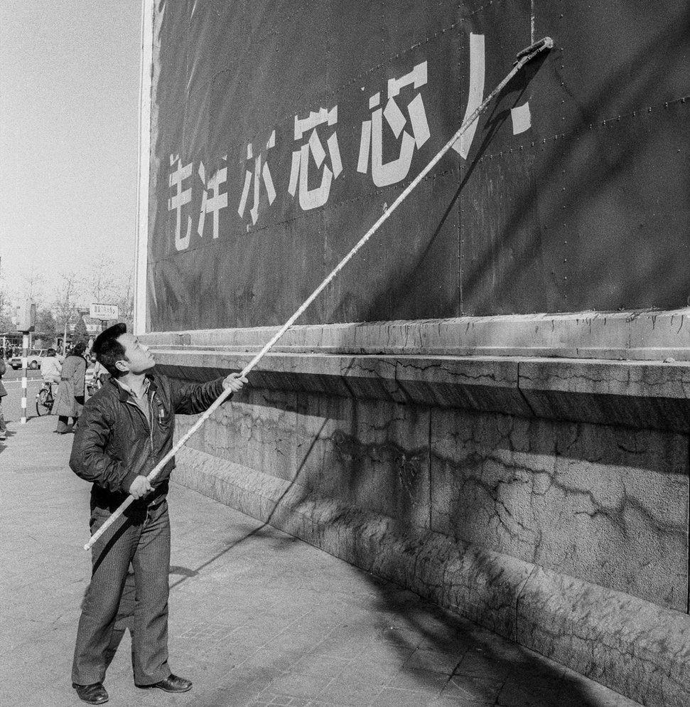 Trung Quoc thap nien 1980 khi vua moi mo cua kinh te hinh anh 3