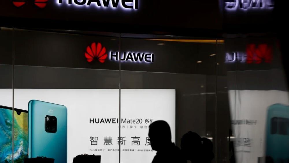 Huawei 'di dem' voi quan doi Trung Quoc trong nhung du an gi? hinh anh 1